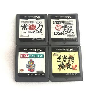ニンテンドーDS - 任天堂 DSソフト