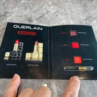 GUERLAIN - ゲラン キスキス リップスティック  サンプル