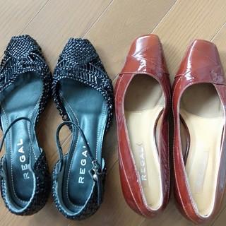 REGAL - リーガル パンプス 靴