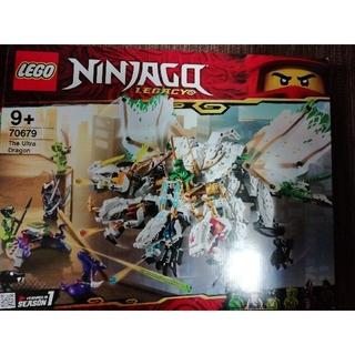 Lego - レゴニンジャゴー 究極のウルトラドラゴン アルティメス
