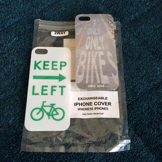 ニコアンド(niko and...)のiPhone5/5sカバー(モバイルケース/カバー)