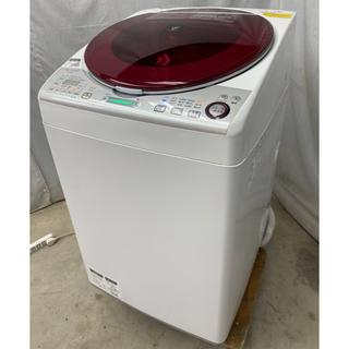 SHARP - 美品 シャープ縦型洗濯乾燥機8.0kg 穴なし槽 ES-TX840-R