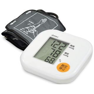ドリテック 上腕式血圧計 新品未使用品