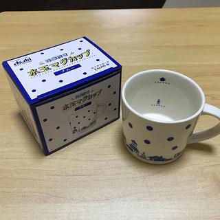 アサヒ(アサヒ)のアサヒ カルピス目盛付き水玉マグカップ(ブルー)(グラス/カップ)