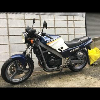 ホンダ - vtz250