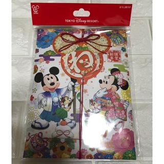 ディズニー(Disney)の☆新品、未開封☆東京ディズニーランドお土産☆ほうじ茶ラテ☆(茶)