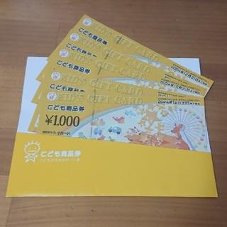 トイカード 5000円分