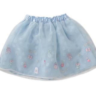 mezzo piano - メゾピアノ コスメ刺繍オーガンジースカート