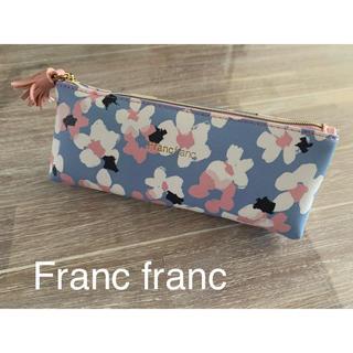 フランフラン(Francfranc)の🎀フランフランペンケース🎀(ペンケース/筆箱)