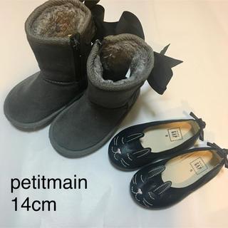 petit main - petitmain ムートンブーツ baby gap 靴 セット