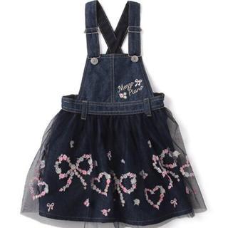 mezzo piano - お花リボン刺繍ジャンパースカート