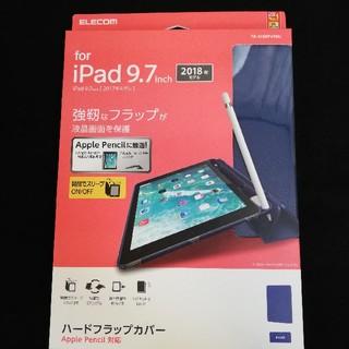 iPad 9.7inch 2017 2018 ハードフラップカバー ケース(iPadケース)
