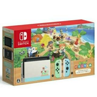Nintendo Switch - 【新品未開封】Nintendo Switch あつまれどうぶつの森 同梱版