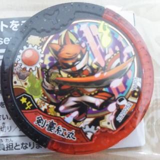 妖怪Yメダル剣豪紅丸