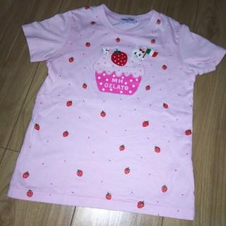 mikihouse - ミキハウス いちごケーキうさこTシャツ 110