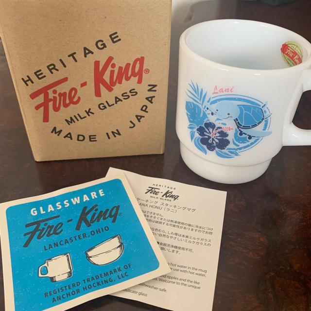Fire-King(ファイヤーキング)のファイヤーキング ホヌ便限定 ハワイ マグカップ ホヌ ラニ fireking インテリア/住まい/日用品のキッチン/食器(グラス/カップ)の商品写真