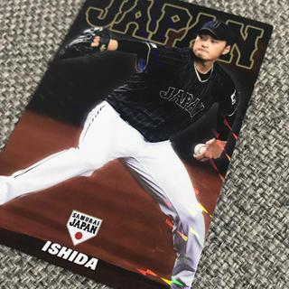 横浜DeNAベイスターズ - 侍JAPAN プロ野球 チップスカード 横浜DeNA 石田健大 SJ-11カード