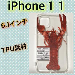 iPhone - 【新品】iPhone11*6.1インチ*エビ*ロブスター