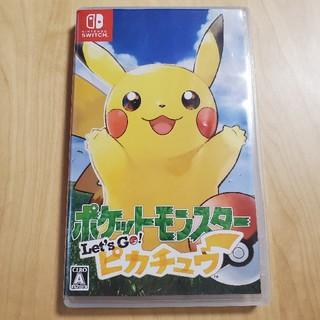 ニンテンドースイッチ(Nintendo Switch)の【即発送】ポケモン レッツゴーピカチュウ スイッチソフト(家庭用ゲームソフト)