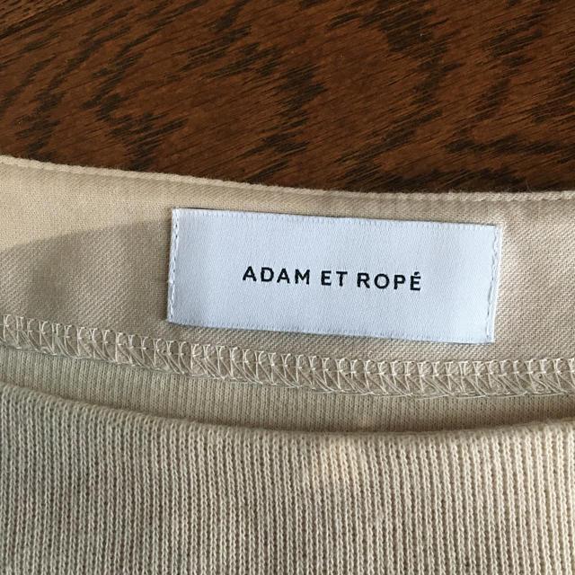 Adam et Rope'(アダムエロぺ)のアダムエロペ  大幅ねさげしました レディースのトップス(シャツ/ブラウス(長袖/七分))の商品写真