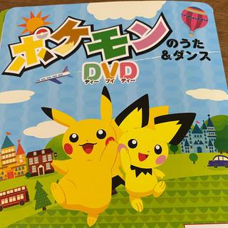 ポケモン DVD(キッズ/ファミリー)