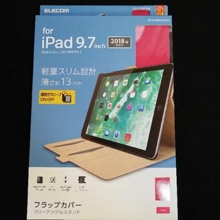 iPad 9.7inch 2017 2018 フラップカバー ケース ピンク(iPadケース)