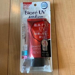 ビオレ(Biore)のビオレUV アスリズム スキンプロテクトエッセンス(70g)(日焼け止め/サンオイル)
