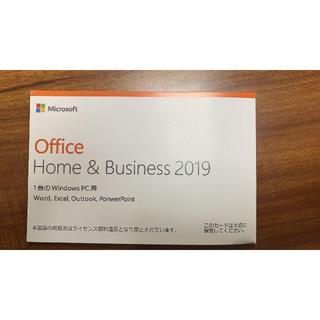 Microsoft - マイクロソフトオフィス 2019  Office Home and Busine