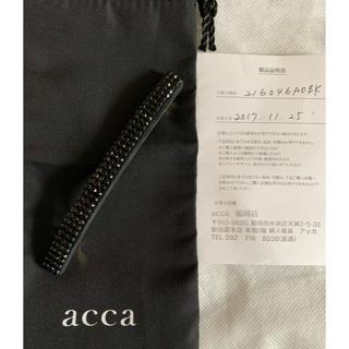 acca - 美品 アッカ acca オードリー ロングバレッタ ブラック