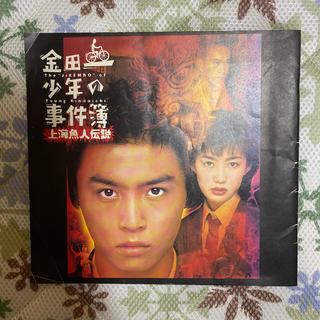 キンキキッズ(KinKi Kids)の金田一少年の事件簿 上海魚人伝説 映画パンフレット(アイドルグッズ)