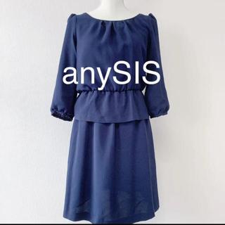 エニィスィス(anySiS)のエニィシス リバーシブル セットアップ 美品(セット/コーデ)
