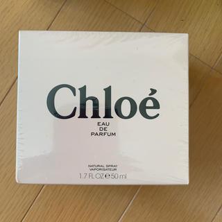 クロエ(Chloe)のChloeオーデパルファム香水(香水(女性用))