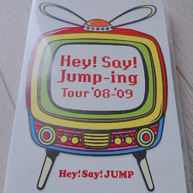 Hey!Say!Jump-ing Tour '08-'09 DVD エンタメ/ホビーのDVD/ブルーレイ(ミュージック)の商品写真