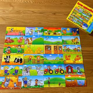 ボーネルンド(BorneLund)のマッチングパズル(知育玩具)