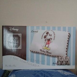 ディズニー(Disney)のディズニーリッチスタイル枕ミッキーマウス 新品未使用非売品(枕)