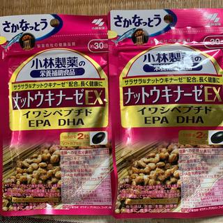 小林製薬 - 小林製薬の栄養補助食品 ナットウキナーゼEX 60粒 2袋