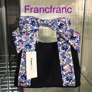 Francfranc - Francfranc 保冷ランチバック 新品❣️送料込み❣️