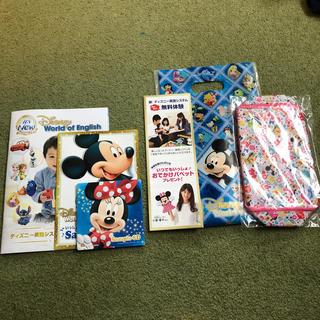 ディズニー(Disney)のディズニー英語サンプルDVD オムツポーチ付(知育玩具)