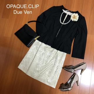 OPAQUE.CLIP - 【新品】OPAQUE.CLIP Due Ven セレモニー フォーマル 入学式