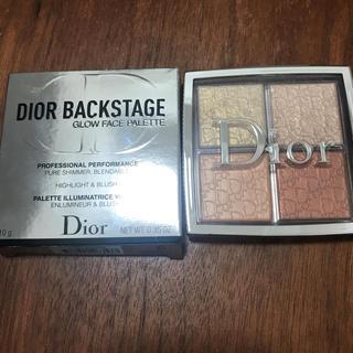 Dior - ディオール  バックステージ  グロウ フェイス  パレット 002 美品