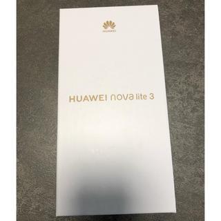 アンドロイド(ANDROID)のHUAWEI nova lite3 新品未開封 オーロラブルー(スマートフォン本体)