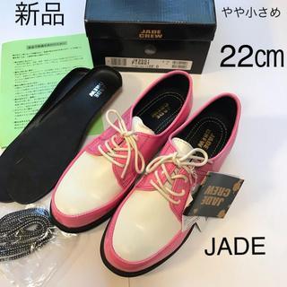 madras - 新品☆ジェイド キッズスニーカー ツートン 22㎝