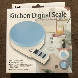 カイジルシ(貝印)の貝印 デジタルスケール(調理道具/製菓道具)