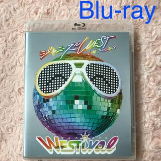 ジャニーズWEST - ジャニーズWEST♡LIVETOUR2018WESTival通常版Blu-ray