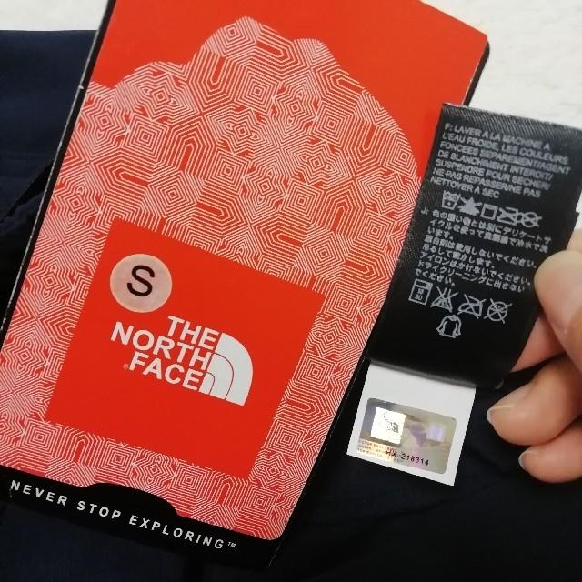 THE NORTH FACE(ザノースフェイス)の【新品タグ付き】送料込♡ノースフェイスのパンツ メンズのパンツ(ワークパンツ/カーゴパンツ)の商品写真