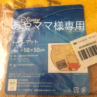 ディズニー(Disney)のディズニー トイレカバーセット(トイレマット)