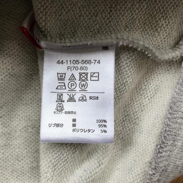 mikihouse(ミキハウス)のミキハウス  ベスト 未着用 キッズ/ベビー/マタニティのベビー服(~85cm)(その他)の商品写真