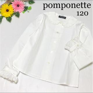 pom ponette - ポンポネット  長袖 ブラウス フォーマル 正装 春 ファミリア ミキハウス