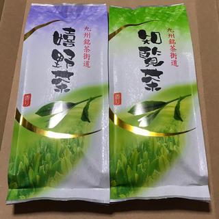 九州銘茶街道/煎茶/緑茶/玉緑茶/嬉野茶/知覧茶