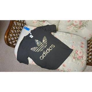 アディダス(adidas)の新品☆アディダス オリジナルス adidas Tシャツ カモフラ トレフォイルS(Tシャツ/カットソー(半袖/袖なし))